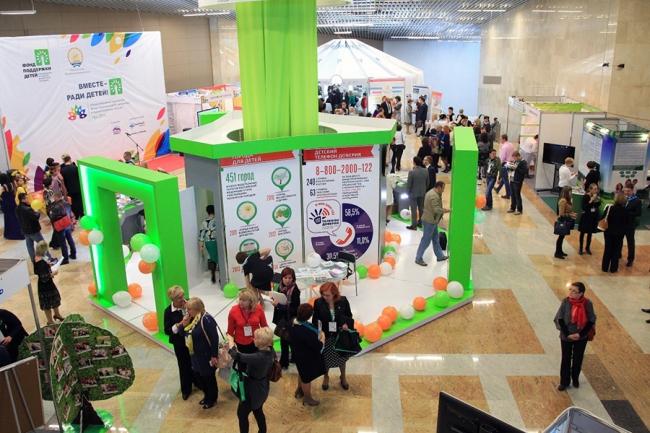 Министерство примет участие в VIII Всероссийской выставке-форуме «Вместе – ради детей!»