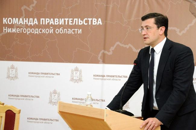 Глеб Никитин приглашает профессионалов к участию в отборе на пост министра социальной политики Нижегородской области