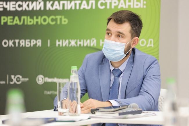 Лучшие практики и социальные проекты, которые реализуются в Нижегородской области, обсудили на Международном HR-Саммите